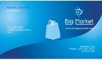 big-market-