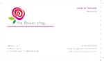 blooming-pink-207