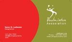 badminton-assosiation-249