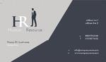 human-resource-hr-289
