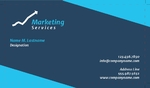 marketing-services-307
